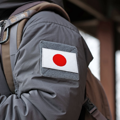 Japan Flag Patch